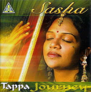 cover of Tappa Journey