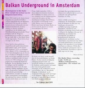balkan-underground_artery